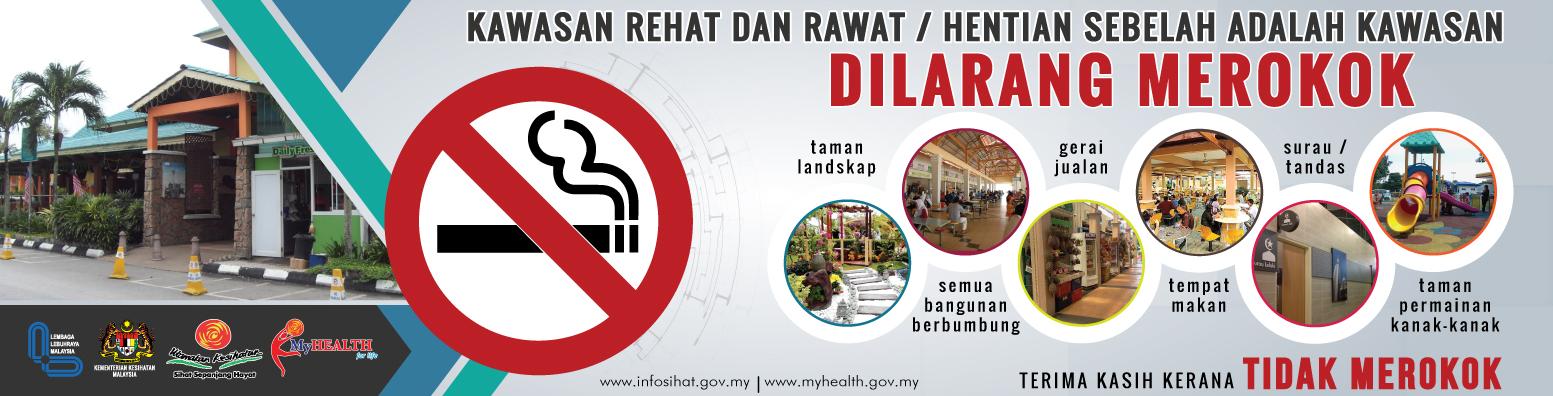 Portal Myhealth Kementerian Kesihatan Malaysia