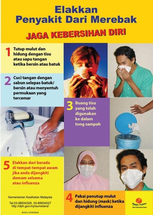 H1n1 Portal Myhealth