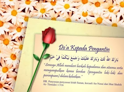 doa buat pasangan yang bakal berumahtangga